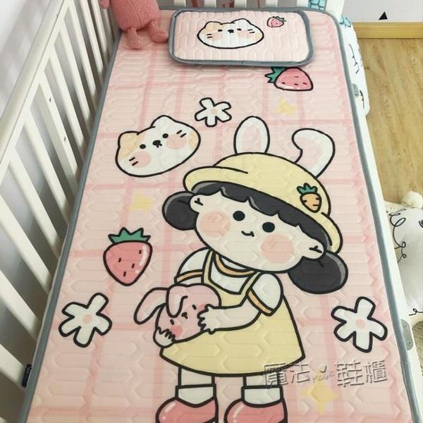 夏季乳膠涼蓆兒童床冰絲蓆透氣蓆子幼兒園寶寶午睡嬰兒床卡通涼蓆 ATF 夏季新品