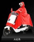 電動摩托車雨衣成人雙帽檐雨披男女單人頭盔雙面罩加大雨衣【店慶全館89折下殺】