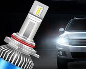 14-19款別克君威led大燈改裝汽車前大燈遠光近光一體燈泡超亮聚光 時尚教主