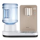 飲水機 6秒速熱迷你桌面飲水機小型即熱台式家用智慧直飲開水機部落