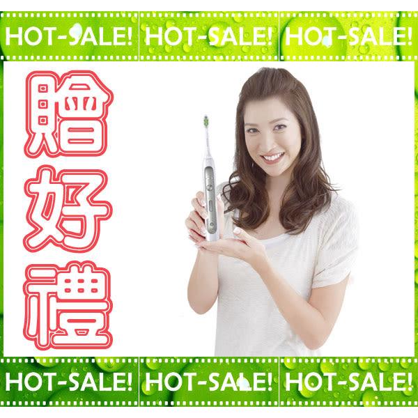 《現貨立即購+贈刷頭專用掛架》Philips Sonicare HX9182 飛利浦 白金款 音波震動 電動牙刷 (HX9172可參考)