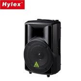 【HYLEX】150W 主動式外場舞台專業喇叭《WDA-2100》音質清晰飽滿傳送遠 一年保固 台灣製造
