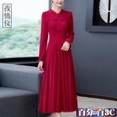 雪紡洋裝 春秋裝新款氣質顯瘦長袖連身裙內搭韓版貴夫人洋氣過膝大擺長裙 百分百