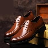 大碼皮鞋 男皮鞋 秋冬真皮英倫男士皮鞋商務特大碼休閒男鞋子《印象精品》q1524
