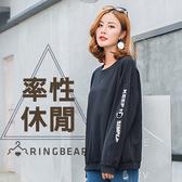 韓版--時尚潮流韓風側袖英文織帶羅紋圓領袖口下擺上衣(黑L-3L)-F110眼圈熊中大尺碼