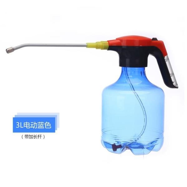 噴霧器 多功能電動噴霧器園藝澆花噴壺家用小型高壓噴水壺 大容量3L【快速出貨】
