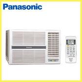 ※國際Panasonic※變頻冷暖右吹窗型冷氣*適用2-3坪 CW-N22HA2(含基本安裝+舊機回收)