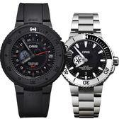 星際大戰聯名 Oris 豪利時 STAR WARS 限定機械錶-49mm+43mm 0174877487784-SET+0174377344184-SETMB