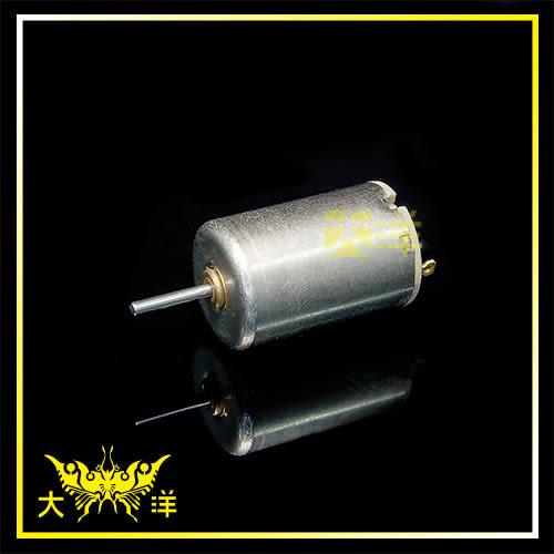 ◤大洋國際電子◢ 1015空心杯馬達 DC1.5~4.5v 軸徑1mm 軸長5mm 實驗室 教學 玩具 1068F