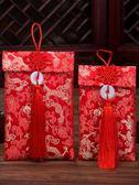 婚慶用品結婚改口禮金紅包袋子