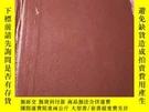 二手書博民逛書店罕見十月1984.1-3合刊(無書衣)Y263797 出版1984