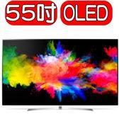 《再打X折可議價》LG樂金【OLED55B7T】55型 4K OLED HDR智慧聯網電視(出清優惠CP值勝OLED55C8PWA KD-55A1)