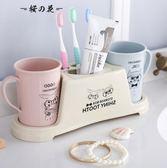創意情侶結婚牙刷架帶漱口杯套裝刷牙杯子塑料牙缸衛浴洗漱杯【櫻花本鋪】