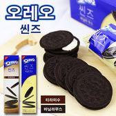 韓國 OREO 薄片夾心餅 84g【櫻桃飾品】【29123】