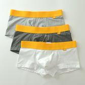 平底內褲男 素色白灰字母印花平角褲U凸設計低腰短褲 IV863【衣好月圓】
