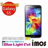 TWMSP★按讚送好禮★iMOS Samsung Galaxy S5 (雙片組) 濾藍光Eye Ease 抗藍光 疏油疏水 螢幕保護貼 (黃片)