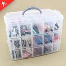 [大] 三層可拆自由分離盒 透明塑膠多用...