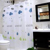浴室浴簾布加厚防水防霉遮擋門簾套裝洗澡間隔斷擋水掛簾拉簾【櫻花本鋪】