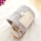 貓跳台 貓窩貓抓板一體磨爪貓爬架小型架子...