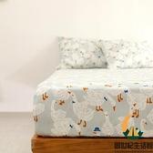 純棉卡通兒童單件可愛雙層紗床罩床包親膚被套床品【創世紀生活館】