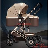 星寶樂高景觀嬰兒推車可坐可躺輕便折疊雙向減震新生兒童寶寶推車【齊心88】