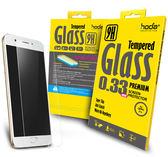 【漢博】hoda【OPPO F1s】2.5D高透光9H鋼化玻璃保護貼(半版)