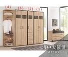 {{ 海中天休閒傢俱廣場 }} G-23 摩登時尚 臥室系列 007-1 雷納爾8.3尺組合衣櫥(全組)