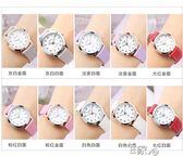 女生手錶防水時尚款女