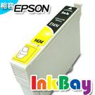 EPSON T1434相容墨水匣(No.143XL黃色) 【適用】WF3521/WF3541/WF7011/WF7511/WF7521 /另有T1431/T1432/T1433/T1434 XL