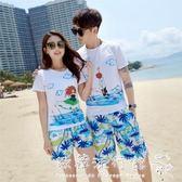 沙灘情侶裝海邊蜜月度假套裝男女大碼t恤沙灘褲套裝  歐韓流行館
