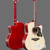 吉他初學者學生用41寸練習吉他成人入門自學男女通用民謠木吉他 DJ6250『易購3c館』