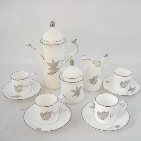 高檔骨瓷咖啡具 北歐銀葉