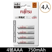 【免運+贈收納盒】富士通 低自放充電池 HR-4UTC(4B) 750mAh 鎳氫4號AAA可充2100次充電電池(日本製)x4顆