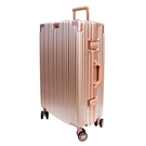 【YC Eason】古典26吋鋁框避震行李箱(玫瑰金)