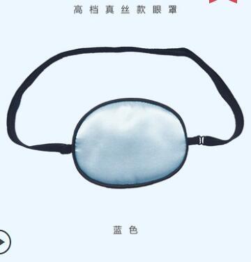 弱視眼罩單眼成人兒童獨眼罩