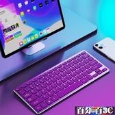 無線藍芽鍵盤鼠標套裝蘋果ipad平板小鍵盤手機通用鍵鼠可連筆記本電腦台式 百分百