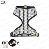 狗日子法國《BOBBY》曲徑胸背心XS號  衣服式胸背 寬版H帶 小型犬適用
