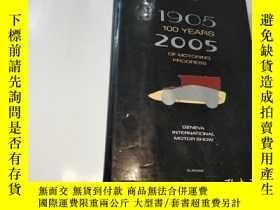 二手書博民逛書店1905罕見100 YEARS 2005 OF MOTORING