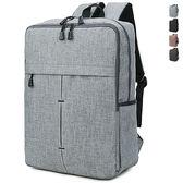 後背包 韓版男女雙肩書包 可放15吋筆電【非凡上品】x283