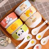 8折免運 卡通碗可愛家用吃飯碗陶瓷碗兒童米飯碗組合創意韓式餐具碗勺套裝