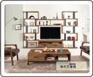 {{ 海中天休閒傢俱廣場 }} G-23 摩登時尚 電視櫃系列 302-1 柏德9.2尺組合電視櫃