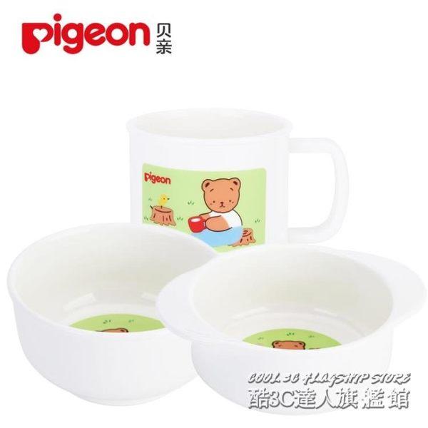 貝親吃飯碗兒童餐具寶寶雙耳碗嬰兒輔食圓碗帶柄牛奶水杯可微波爐