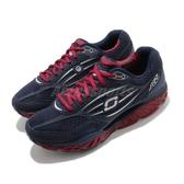 Skechers 慢跑鞋 SRR Pro-Resistance-Hi-Swift 紅 藍 男鞋 足弓推進器 健走鞋 運動鞋【ACS】 999636NVRD