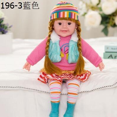 幸福居*兒童智能會說話的洋娃娃布娃娃仿真益智白雪公主玩具女孩生日禮物3(充電版 第七代)