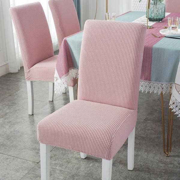 椅套 北歐椅套家用簡約連體彈力通用餐椅套餐桌椅子套罩椅墊坐墊布藝【快速出貨】