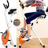 健身車背靠大椅!寶獅X折疊健身車室內腳踏車摺疊美腿機運動健身器材推薦【山司伯特】特賣會