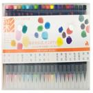 櫻花牌   CA20020V  AKASHIYA (彩)專業用日本彩繪毛筆(20支入) / 盒