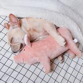 法斗睡覺伴侶四腳豬豬法國斗牛犬柯基泰迪英斗比熊寵物狗毛絨玩具【週年慶免運八折】