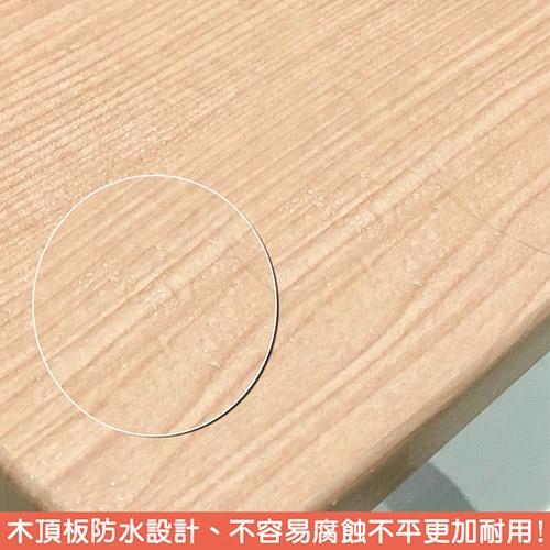 《真心良品》樂家木頂板特大四層收納櫃(112L)