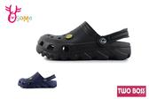 TWO BOSS 防水布希鞋 洞洞鞋 成人男女款 情侶鞋 台灣製 S-2XL 【共二款】H5729 .30◆OSOME奧森鞋業